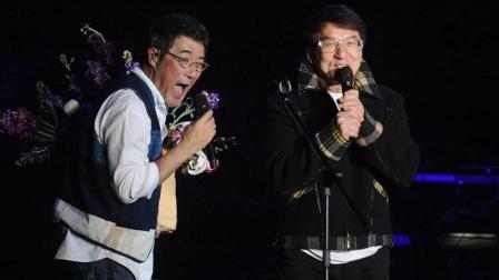 李宗盛演唱会遭成龙砸场子 大哥与粉丝对呛