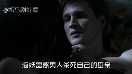 溫家兄弟打怪升級美劇《邪惡力量》第四季第十四集