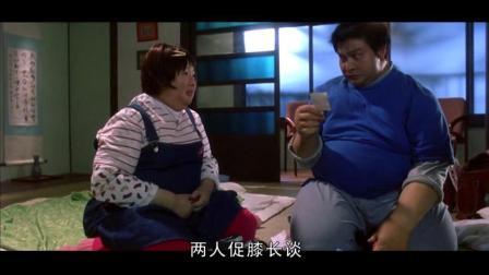 减肥瘦身, 三分钟带你看刘德华主演的电影《瘦身男女》