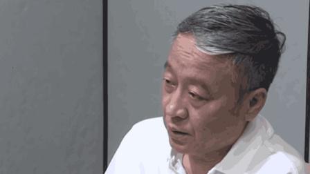 中央纪委国家监委宣布开除张少春党籍和公职现场