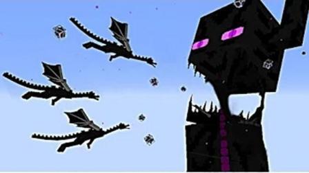 魔哒我的世界泰坦末影人暴走 超级技能铺满整个屏幕