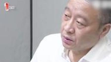 中央纪委国家监委公布张少春被 ldquo 双开 rdquo 现场视频