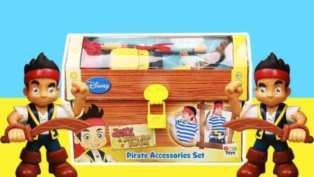 杰克與夢幻島海盜 杰克的海盜裝備藏寶箱
