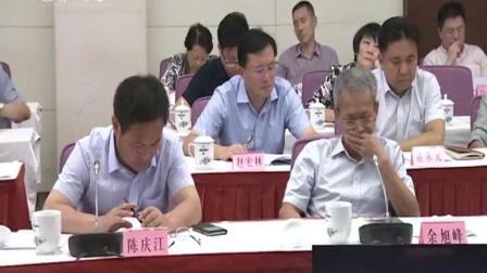 视频|区委中心组集体学习新修订的《中国共产党纪律处分条例》