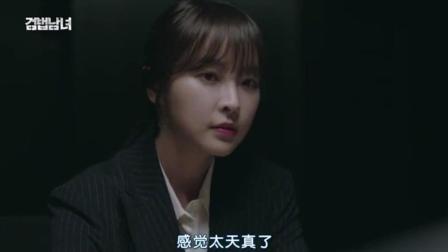 检法男女: 嫌疑人拿出重要不在场证据, 郑柔美还是决定拘留