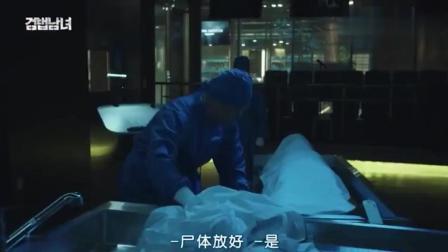 检法男女: 郑在泳突然从解剖台上做起, 把职员吓个半死