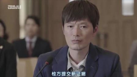 检法男女: 郑柔美在庭上质问嫌疑人药物问题被狡猾反驳