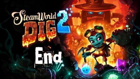 安逸菌《蒸汽世界:挖掘2》横板RPG解谜游戏