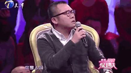 自私男貪玩不顧家, 拿孩子的撫養權要挾復婚, 涂磊失控罵: 你是人嗎