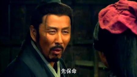 刘邦要老婆做赌注 老婆大怒 你要不要脸 刘邦 我要啥脸 要命
