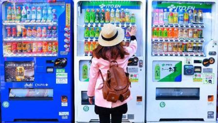 島國為什么狂愛自動販售機