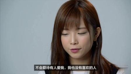 日本最受欢迎的成人片女优纱仓真菜的自述, 讲述