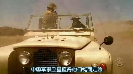 《秘密行动组》美军和恐怖分子为了争夺中国军事卫星拼得你死我活