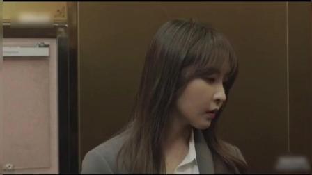 《检法男女》: 郑柔美被赶出家门竟和郑在咏成邻居, 真是冤家路窄