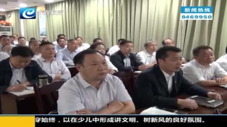 学习贯彻 中国共产党纪律处分条例 专题会