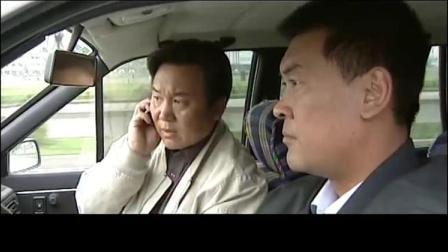 县委书记 米县长带公安局长去市里 拿出了账本 纪委派人去调查