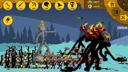 火柴人战争遗产: 面对一大群的猴子怪物, 用矛士军团阻挡比较有效