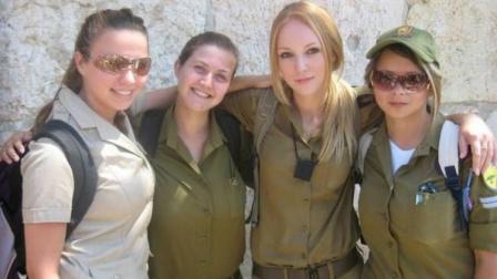 以色列军队美女如云 纪律问题特别突出 军方做了这三个规定