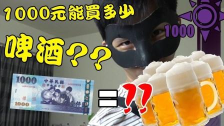 舞秋风一千元系列