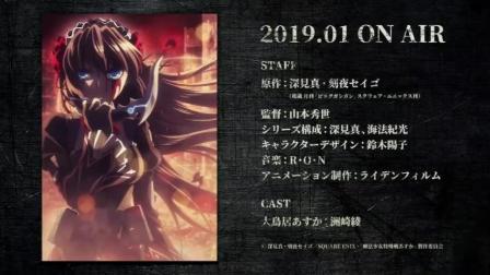 魔法少女特殊戰明日香 正式11080