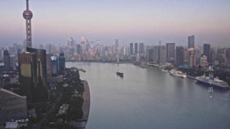 上海位于中國東部,長江在此入海,城市建立在平均海拔4米的平原