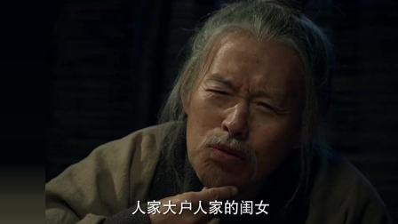 嫂子嫌刘邦好吃懒做要分家 大家吓的不敢吭声 因父亲的一句话哄堂大笑