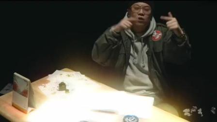 """《中国新说唱》第二期炸翻全场的选手——-""""功夫胖"""""""
