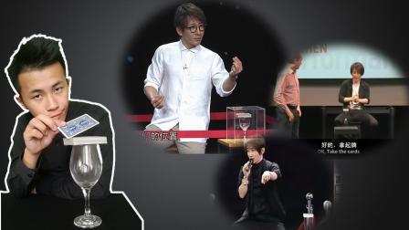 魔术揭秘: 巴格拉斯效应, 被刘谦骗了10年, 其实背后很简单