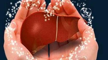 养肝护肝没事经常喝一喝, 促进肝排毒, 让你肝脏越来越好