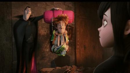 吸血鬼女孩愛上人類男孩, 溺愛女兒的父親還幫忙倒追!