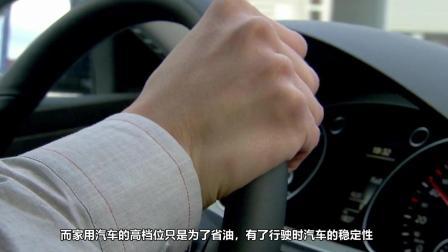 手动挡汽车加速时为什么要减档 而减档要加油门呢 新手值得一看