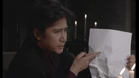 仅靠一张白纸就推断出杀人凶手, 《古畑任三郎》1第一集《死者的留言》