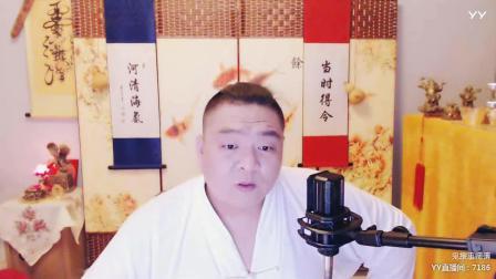 全真閣宗玉師傅講述天啟大爆炸20180301174953