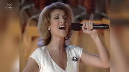 1996年亚特兰大奥运会上席琳迪翁开口的那一瞬间全场静止了!