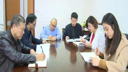 我县掀起学习新修订的 中国共产党纪律处分条例 热潮