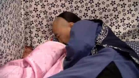 神医喜来乐   喜来乐躲在美女床上正美着呢老婆找上门了
