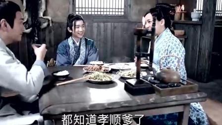 王源演李易峰小时候 这演技怎么样