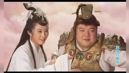 嫦娥仙子和天蓬元帅电视剧