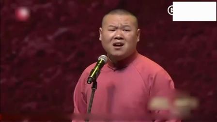 岳云鹏孙越相声《让座》台下观众笑倒了一大片, 表情丰富
