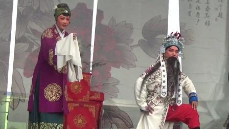 曲剧岳母刺字选段(李京京 齐二亚)郑州市曲剧团