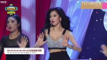 音乐MV | 美女舞王泫雅 | A Talk+RED