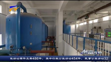 石嘴山一工业污水处理厂投入试运行
