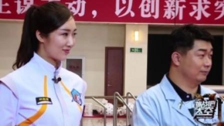 张雨绮五次挑战水槽考核终成功,优秀表现让她荣获责任因子称号