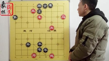 天桥上出现的象棋骗局 满盘是陷阱 处处是圈套 路人死法各不相同