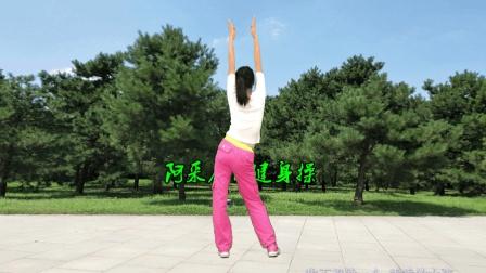 口令慢动作教您跳健身操《不爱不痛快》减肥瘦身,轻松学会