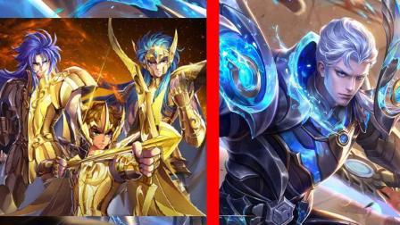 王者榮耀: 鎧皇即將迎來圣斗士星矢皮膚, 氣勢不輸后羿艾歐洛斯