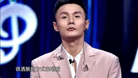 李荣浩将《香水》演绎出自己的风格, 林俊杰: 我知道杨丞琳的感受!