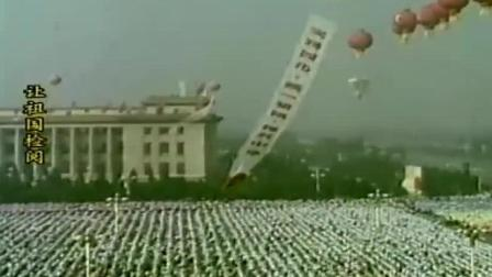 1984年邓小平大阅兵 这也是我国第一次公开展示国防力量以振国威