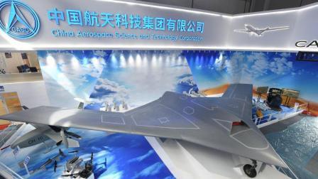 探秘中国军力2.0时代 国产隐身无人机或将装备航