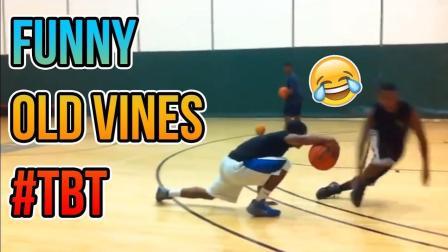 看了这个篮球视频我才知道我打的根本不是篮球